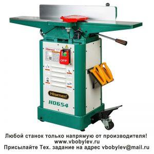 H0654 строгальный станок. Любой станок только напрямую от производителя! www.vbobylev.ru Присылайте Тех. задание на адрес: vbobylev@mail.ru
