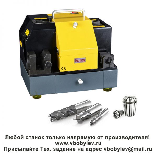 MR-X11 заточной станок. Любой станок только напрямую от производителя! www.vbobylev.ru Присылайте Тех. задание на адрес: vbobylev@mail.ru