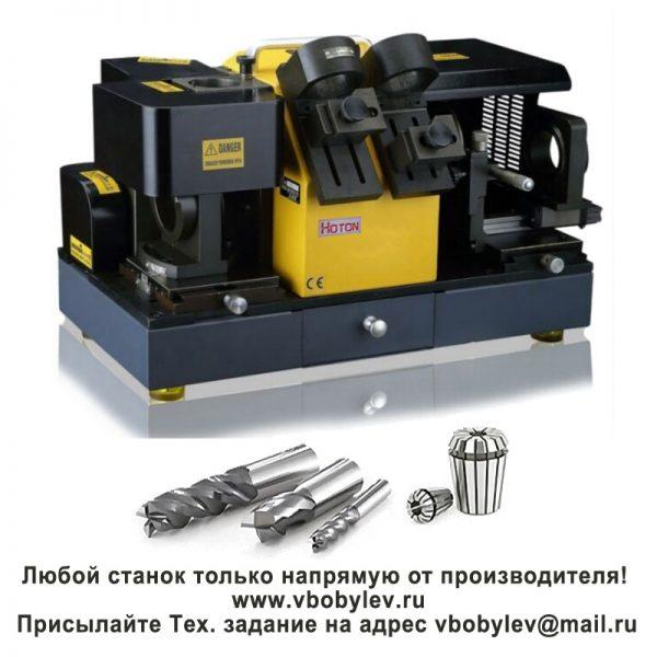 MR-X7 заточной станок. Любой станок только напрямую от производителя! www.vbobylev.ru Присылайте Тех. задание на адрес: vbobylev@mail.ru