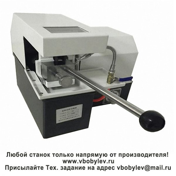 Q-2 отрезной станок. Любой станок только напрямую от производителя! www.vbobylev.ru Присылайте Тех. задание на адрес: vbobylev@mail.ru