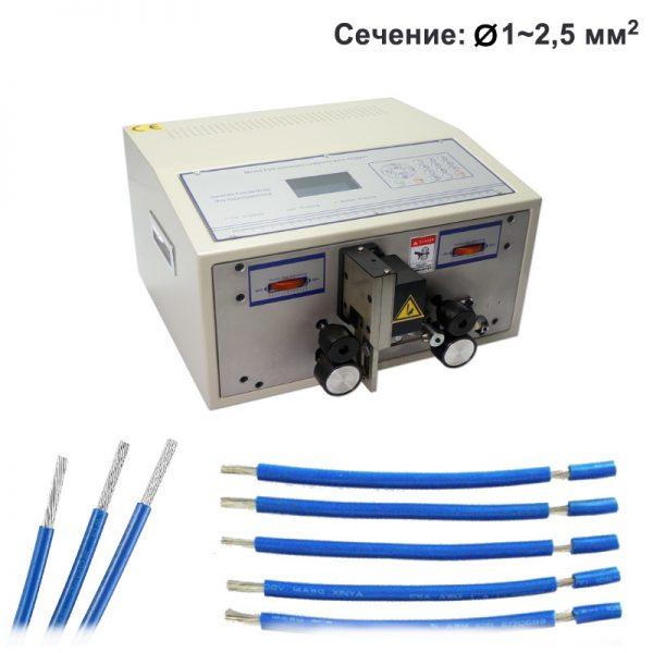 SWT508-C (KS-09B) Станок резки и зачистки проводов