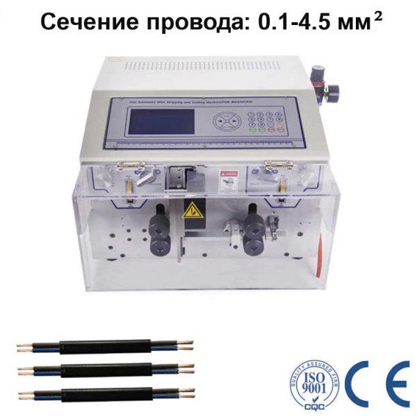 SWT508-BHT Станок для резки и зачистки плоского двужильного кабеля. Любой станок только напрямую от производителя! www.vbobylev.ru Присылайте Тех. задание на адрес: vbobylev@mail.ru