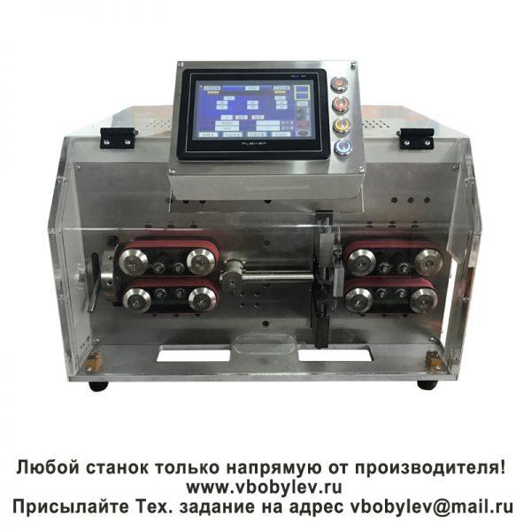 SWT508-YHT2 Станок резки и зачистки провода. Любой станок только напрямую от производителя! www.vbobylev.ru Присылайте Тех. задание на адрес: vbobylev@mail.ru