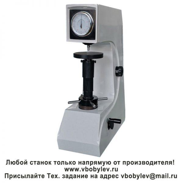 200HR-150 Твердомер по Роквеллу. Любой станок только напрямую от производителя! www.vbobylev.ru Присылайте Тех. задание на адрес: vbobylev@mail.ru