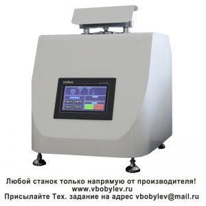AUTOMON-1автоматический пресс для запрессовки металлографических образцов. Любой станок только напрямую от производителя! www.vbobylev.ru Присылайте Тех. задание на адрес: vbobylev@mail.ru