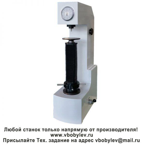 HR-150B Твердомер по Роквеллу. Любой станок только напрямую от производителя! www.vbobylev.ru Присылайте Тех. задание на адрес: vbobylev@mail.ru