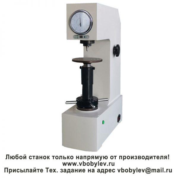 HRD-150 полуавтоматический твердомер Роквелла с электроприводом. Любой станок только напрямую от производителя! www.vbobylev.ru Присылайте Тех. задание на адрес: vbobylev@mail.ru