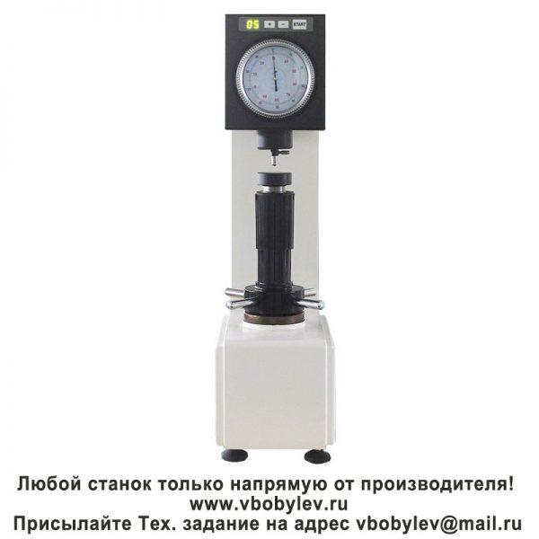 HRD-150A полуавтоматический твердомер Роквелла с электроприводом. Любой станок только напрямую от производителя! www.vbobylev.ru Присылайте Тех. задание на адрес: vbobylev@mail.ru