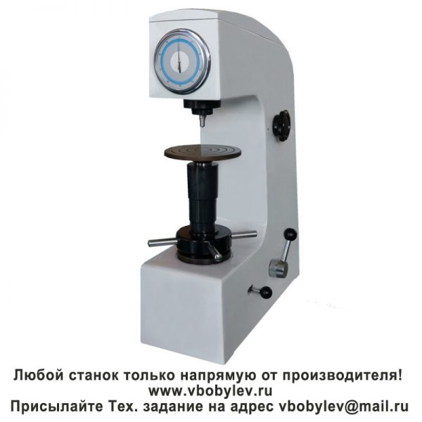 HSR-45 Твердомер по Супер-Роквеллу. Любой станок только напрямую от производителя! www.vbobylev.ru Присылайте Тех. задание на адрес: vbobylev@mail.ru