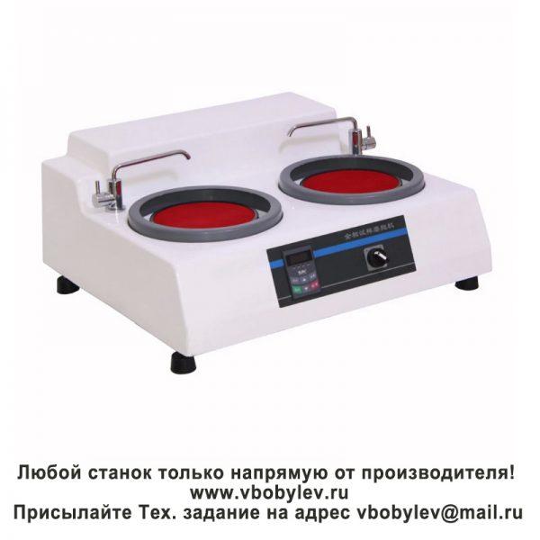 MP-2B Станок для шлифования и полировки металлографических образцов. Любой станок только напрямую от производителя! www.vbobylev.ru Присылайте Тех. задание на адрес: vbobylev@mail.ru