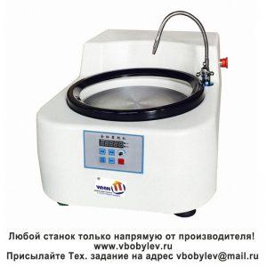 Шлифовально-полировальный станок. Любой станок только напрямую от производителя! www.vbobylev.ru Присылайте Тех. задание на адрес: vbobylev@mail.ru