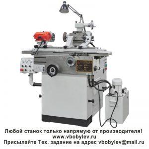 MQ6025YA Гидравлический универсальный точильный станок