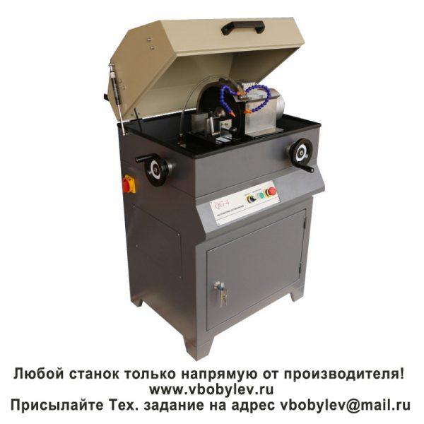 QG-4 Отрезной станок для резки металлографических образцов. Любой станок только напрямую от производителя! www.vbobylev.ru Присылайте Тех. задание на адрес: vbobylev@mail.ru