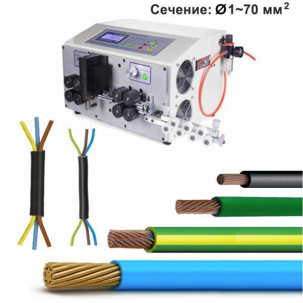SWT508-MAX2 8 роликов - Станок для резки и зачистки провода макс. сечением 50/70 кв. мм