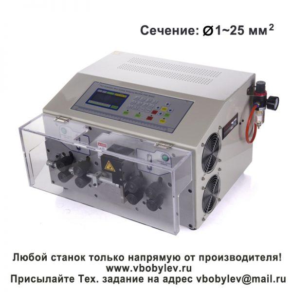 SWT508-MAX1 8 роликов - Станок для резки и зачистки провода макс. сечением 25 кв. мм