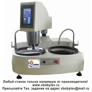 Металлографический станок для шлифования и полировки образцов