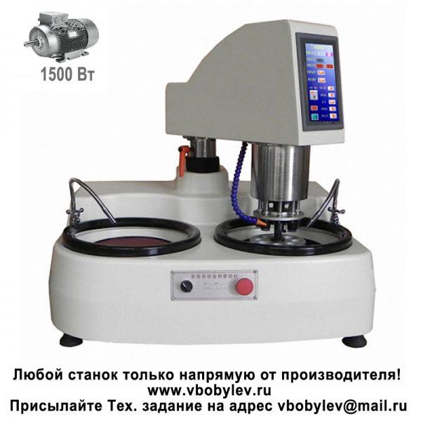 ZMP-2000 Автоматический шлифовально-полировальный станок