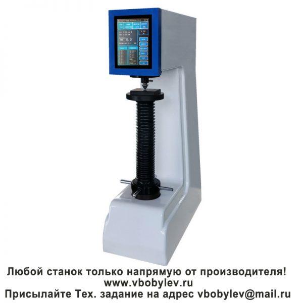 200HB-3000C электронный твердомер по Бринеллю. Любой станок только напрямую от производителя! www.vbobylev.ru Присылайте Тех. задание на адрес: vbobylev@mail.ru