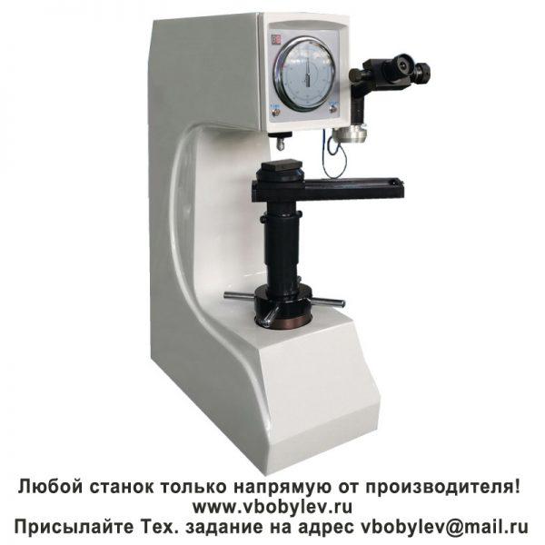 200HBRV-187.5D универсальный твердомер. Любой станок только напрямую от производителя! www.vbobylev.ru Присылайте Тех. задание на адрес: vbobylev@mail.ru