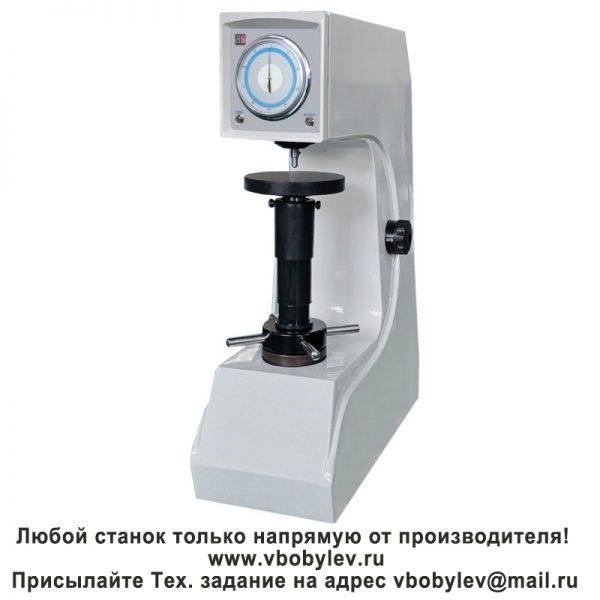 200HSRD-45 твердомер по Супер-Роквеллу с электроприводом. Любой станок только напрямую от производителя! www.vbobylev.ru Присылайте Тех. задание на адрес: vbobylev@mail.ru