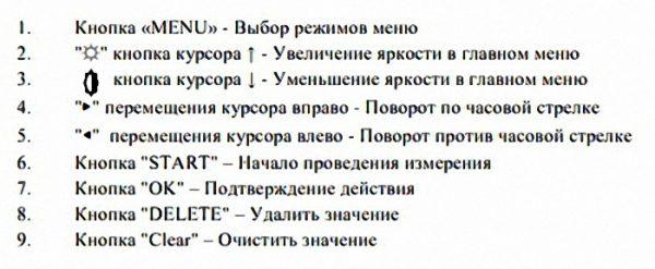 200HV-5 твердомер. Любой станок только напрямую от производителя! www.vbobylev.ru Присылайте Тех. задание на адрес: vbobylev@mail.ru