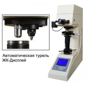 200HV-5A твердомер по Виккерсу. Любой станок только напрямую от производителя! www.vbobylev.ru Присылайте Тех. задание на адрес: vbobylev@mail.ru