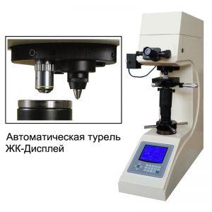 200HV-5AE/10AE/30AE/50AE твердомер по Виккерсу с автоматической турелью и ЖК-дисплеем. Любой станок только напрямую от производителя! www.vbobylev.ru Присылайте Тех. задание на адрес: vbobylev@mail.ru