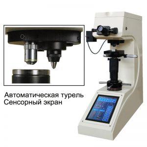 200HV-5ТA/10ТA/30ТA/50ТA твердомер по Виккерсу. Любой станок только напрямую от производителя! www.vbobylev.ru Присылайте Тех. задание на адрес: