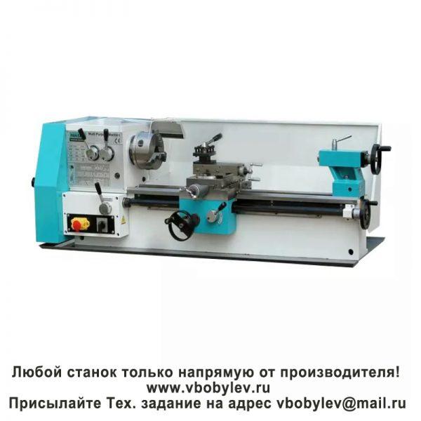 BL250C настольный токарный станок. Любой станок только напрямую от производителя! www.vbobylev.ru Присылайте Тех. задание на адрес: vbobylev@mail.ru