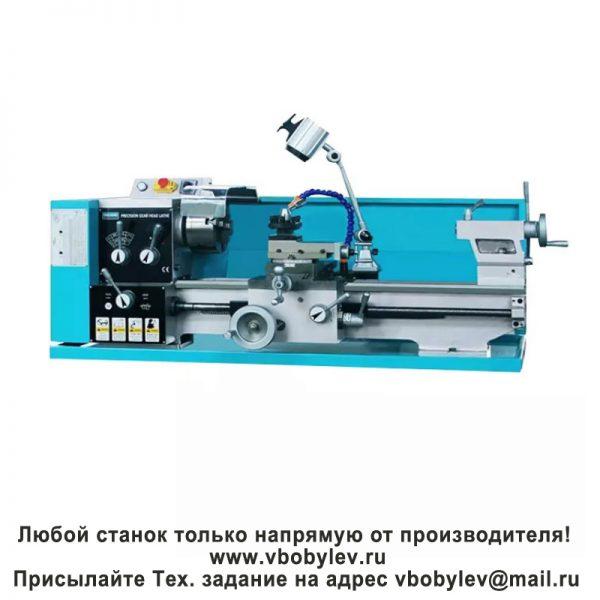 BL330E токарный станок, макс. размеры заготовки Ø330×600-700 мм. Любой станок только напрямую от производителя! www.vbobylev.ru Присылайте Тех. задание на адрес: vbobylev@mail.ru