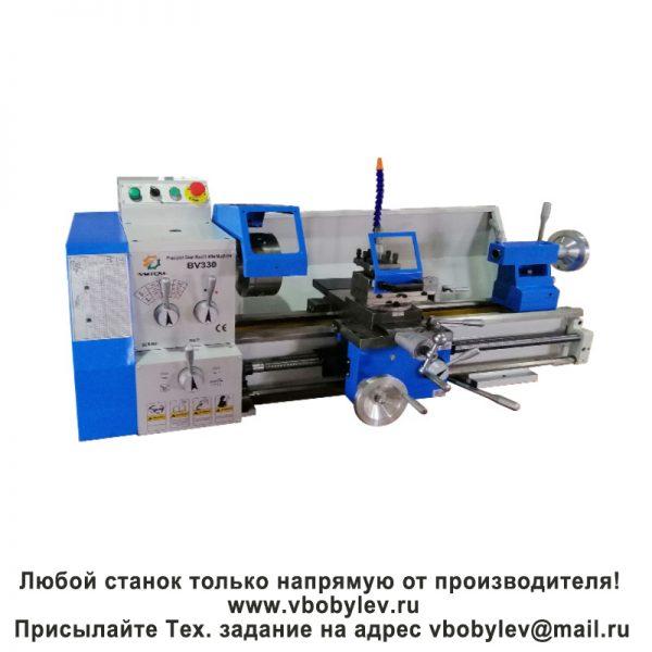BV330 токарный станок. Любой станок только напрямую от производителя! www.vbobylev.ru Присылайте Тех. задание на адрес: vbobylev@mail.ru