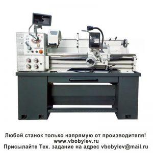 C0636B токарный станок. Любой станок только напрямую от производителя! www.vbobylev.ru Присылайте Тех. задание на адрес: vbobylev@mail.ru