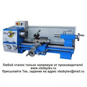 CQ6125 токарный станок. Любой станок только напрямую от производителя! www.vbobylev.ru Присылайте Тех. задание на адрес: vbobylev@mail.ru