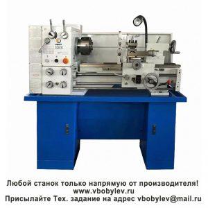 CQ6232 токарный станок на подставке Любой станок только напрямую от производителя! www.vbobylev.ru Присылайте Тех. задание на адрес: vbobylev@mail.ru