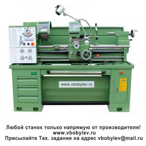 C6236G токарный станок. Любой станок только напрямую от производителя! www.vbobylev.ru Присылайте Тех. задание на адрес: vbobylev@mail.ru