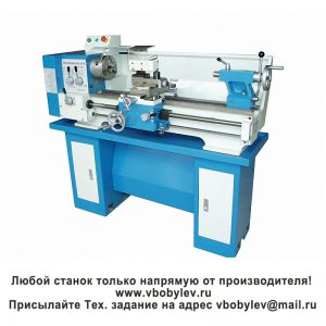 CQ9133 токарный станок. Любой станок только напрямую от производителя! www.vbobylev.ru Присылайте Тех. задание на адрес: vbobylev@mail.ru