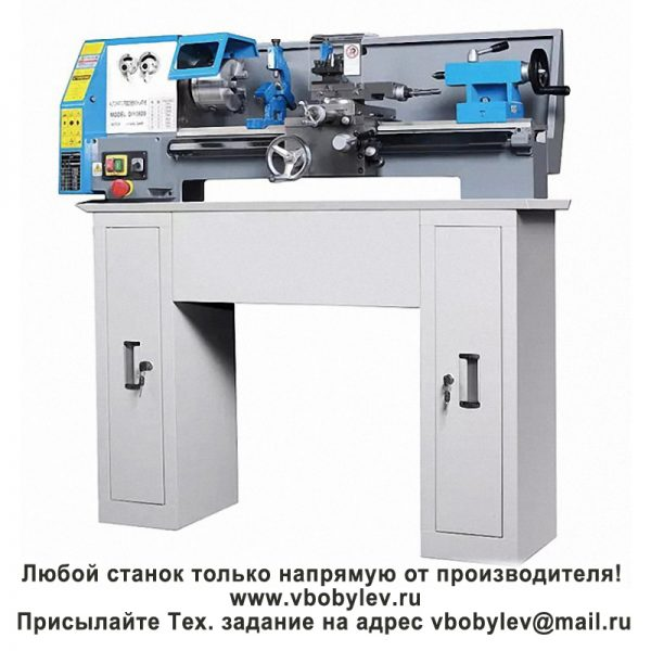 DIY0820 Токарный станок с зубчатым редуктором на подставке, р-ры заготовки Ø250×520 мм