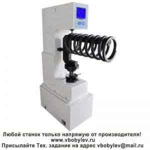 HB-3000SP электронный твердомер по Бринеллю. Любой станок только напрямую от производителя! www.vbobylev.ru Присылайте Тех. задание на адрес: vbobylev@mail.ru