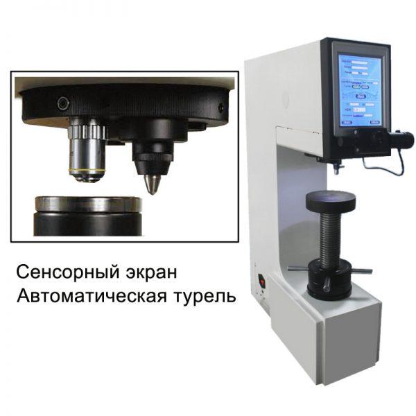 HBS-3000TZ твердомер по Бринеллю. Любой станок только напрямую от производителя! www.vbobylev.ru Присылайте Тех. задание на адрес: vbobylev@mail.ru