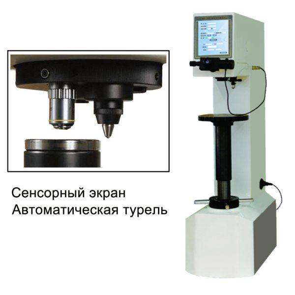 HBS-3000TZH улучшенный твердомер по Бринеллю. Любой станок только напрямую от производителя! www.vbobylev.ru Присылайте Тех. задание на адрес: vbobylev@mail.ru