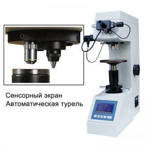 HBS-62.5 твердомер по Бринеллю. Любой станок только напрямую от производителя! www.vbobylev.ru Присылайте Тех. задание на адрес: vbobylev@mail.ru