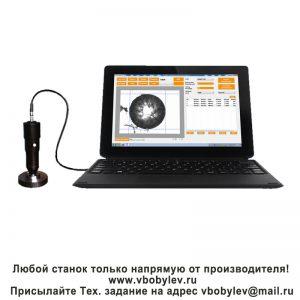 HBS-MA-P портативный автоматический электронный твердомер по Бринеллю. Любой станок только напрямую от производителя! www.vbobylev.ru Присылайте Тех. задание на адрес: vbobylev@mail.ru