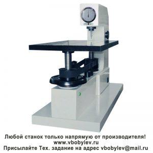 HRD-150Lтвердомер по Роквеллу с электроприводом, размер стола 400×600 мм