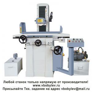 KGS1020AH / KSG1020AHR / KGS1020AHD Плоскошлифовальный станок. Любой станок только напрямую от производителя! www.vbobylev.ru Присылайте Тех. задание на адрес: vbobylev@mail.ru