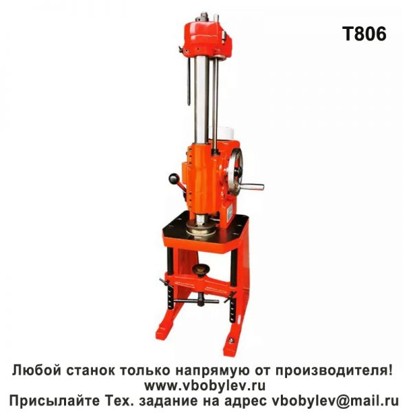 T806, TM807 станок для расточки и шлифовки блоков цилиндров