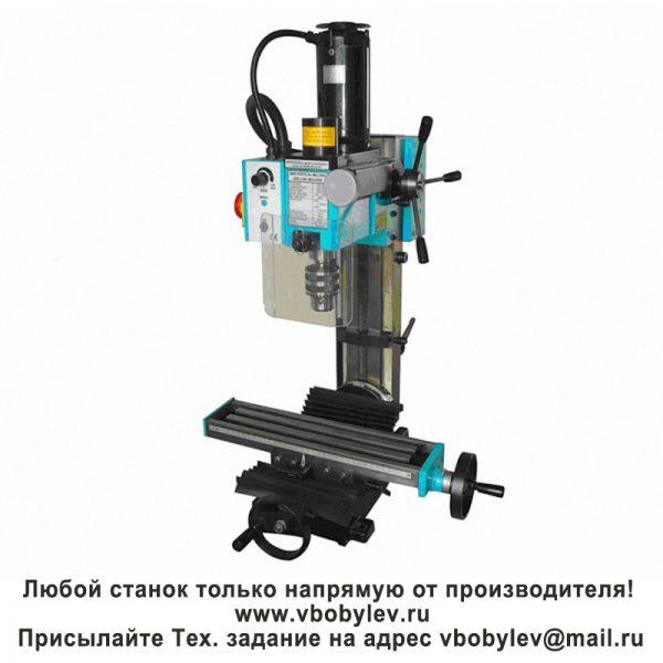 XJ9510 фрезерный станок. Любой станок только напрямую от производителя! www.vbobylev.ru Присылайте Тех. задание на адрес: vbobylev@mail.ru