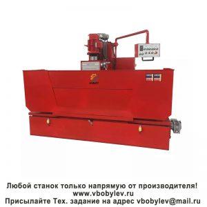 3M9735B станок для шлифовки плоскости ГБЦ и блока цилиндров. Любой станок только напрямую от производителя! www.vbobylev.ru Присылайте Тех. задание на адрес: vbobylev@mail.ru