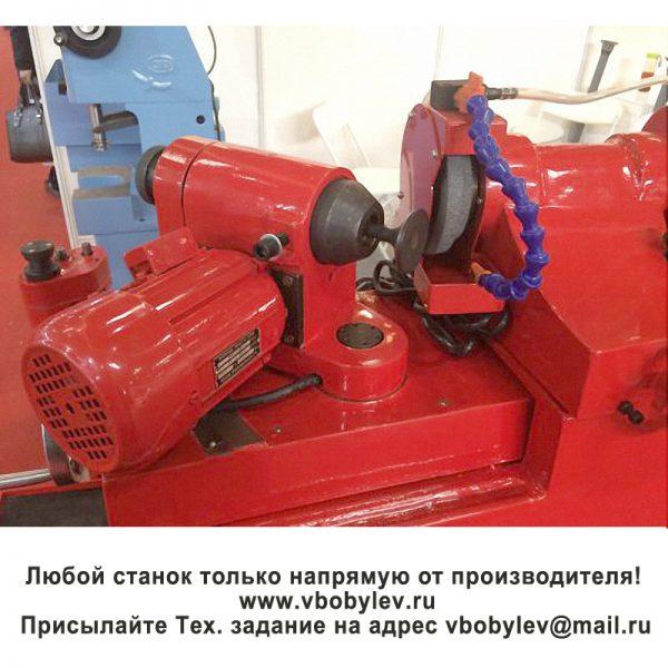 3M9390 Станок для шлифовки фаски клапана. Любой станок только напрямую от производителя! www.vbobylev.ru Присылайте Тех. задание на адрес: vbobylev@mail.ru
