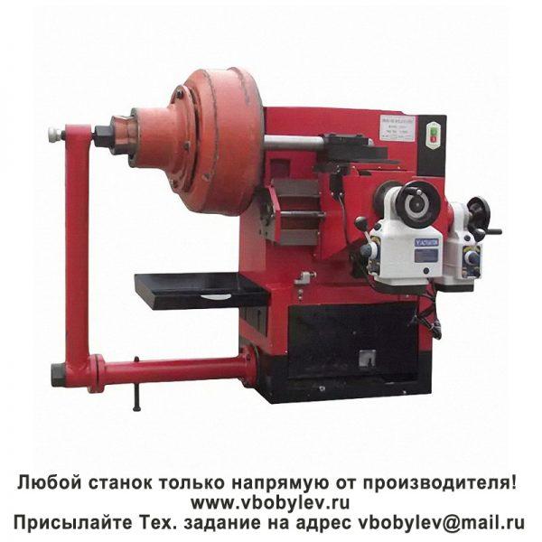 C9365 Станок для проточки тормозных барабанов и дисков. Любой станок только напрямую от производителя! www.vbobylev.ru Присылайте Тех. задание на адрес: vbobylev@mail.ru