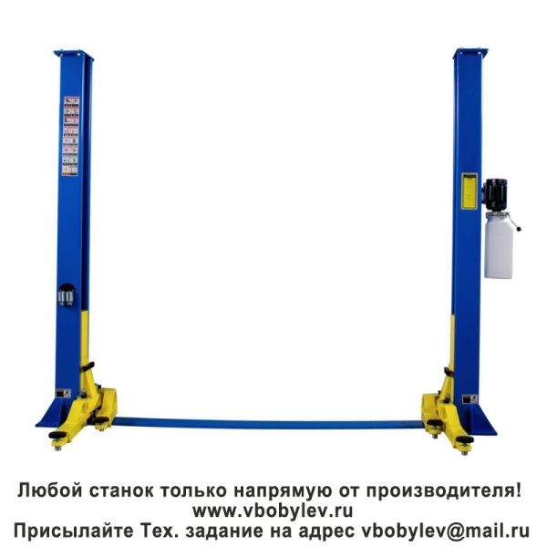 HC235P Двухколонный подъемник. Любой станок только напрямую от производителя! www.vbobylev.ru Присылайте Тех. задание на адрес: vbobylev@mail.ru